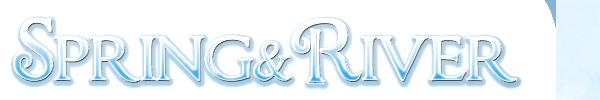 Spring&River公式サイト